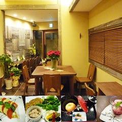 Cafe yosuga