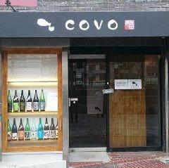 COVO~酵母~ の画像