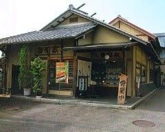 寿司政 の画像