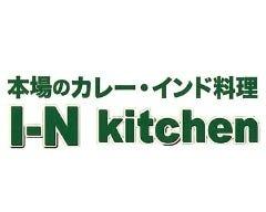 I-N Kitchen 平店 の画像