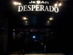 Js Bar DESPERADO