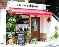 Kitchen Bell