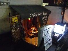 Cafe & Bar Reve