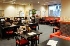 河童ラーメン本舗 桜井店の画像