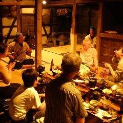 三線とお酒の古民家夕食 琉球村