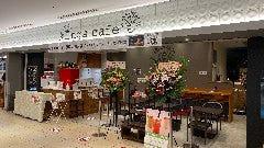 kings cafe 赤坂サカス