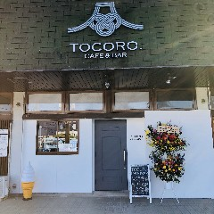 TOCORO. CAFE & BAR