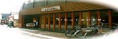 くるくる丸阪神西宮店