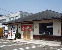 伊万里ちゃんぽん 福岡店