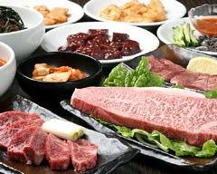 焼肉店 濱皇