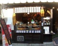 寺子屋本舗 長浜店 おかき処空KUU の画像