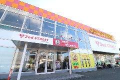 サウンドパーク熊本白山通り店