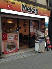 MEKAN の画像