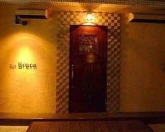 Bar Brera