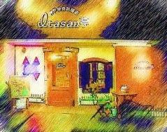 神戸洋食料理店 Itasan亭