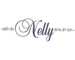 カフェ・ド・ネリー