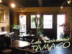 カフェレストラン タマゴ