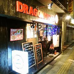 DRAGON DINING 二BAN