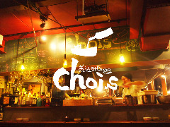 煮込みDining Choi.s