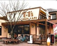 T-1'sバーガーカフェ