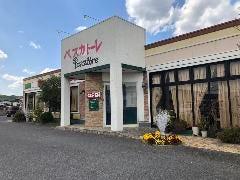 イタリアンカフェ ペスカトーレ