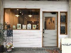 cafe&kitchen  komadori の画像
