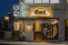 博多もつ鍋前田屋 リバーサイド中洲店の画像
