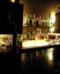 Bar ARNOU