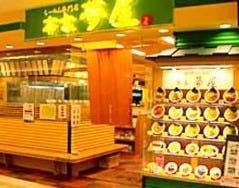 拉麺本家夢屋 イオン津山店