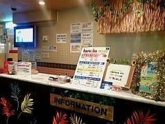 カラオケウェーブ 江ノ島店
