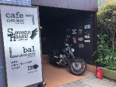 Cafe &Bal SevensHeven
