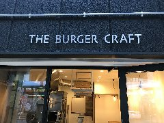 THE BURGER CRAFT