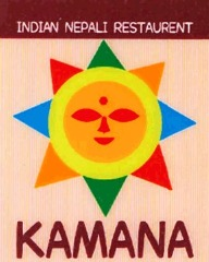 インド・ネパール料理 KAMANA