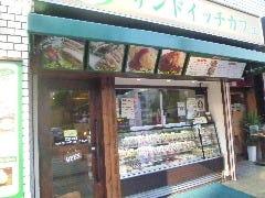 ファミーユ 大和田店