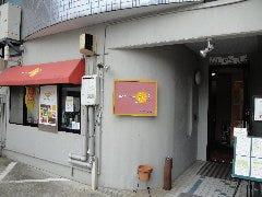 欧風カレー食堂 jizi ジジ