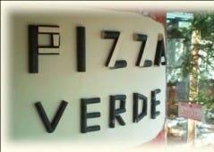 イタリア洋食堂ラ・ヴェルデ