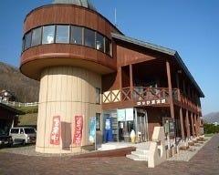 士幌高原ヌプカの里 の画像