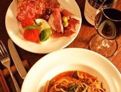 Italian Bar BEONE