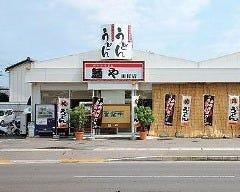 こだわり麺や 丸亀田村店