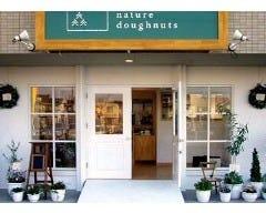 フロレスタ 光の森店