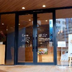 Gate CAFE