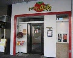 トマトカレーの店 Ash