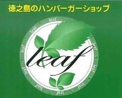 leaf の画像