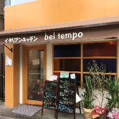 イタリアンキッチン bel tempo