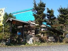 喫茶 青い屋根