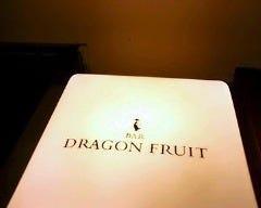 Bar DragonFruit