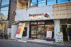 麺菜 Regamen