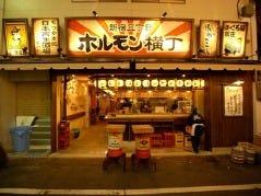 もつやき処 日本再生酒場 その弐 の画像