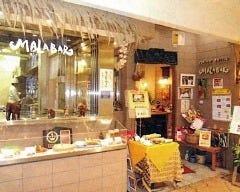 マラバール 赤羽店