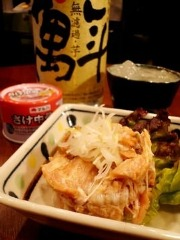 缶詰バー キンコンカン